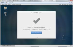 blog_2015_23