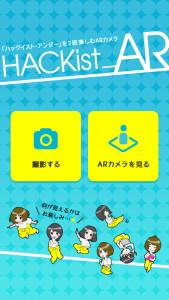 under_app_01