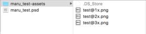 assets_test_004