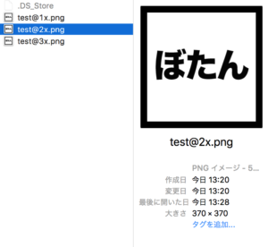assets_test_006