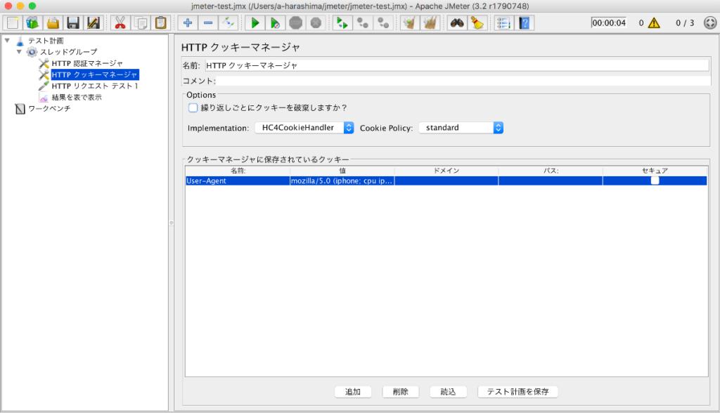 jmeter2_2
