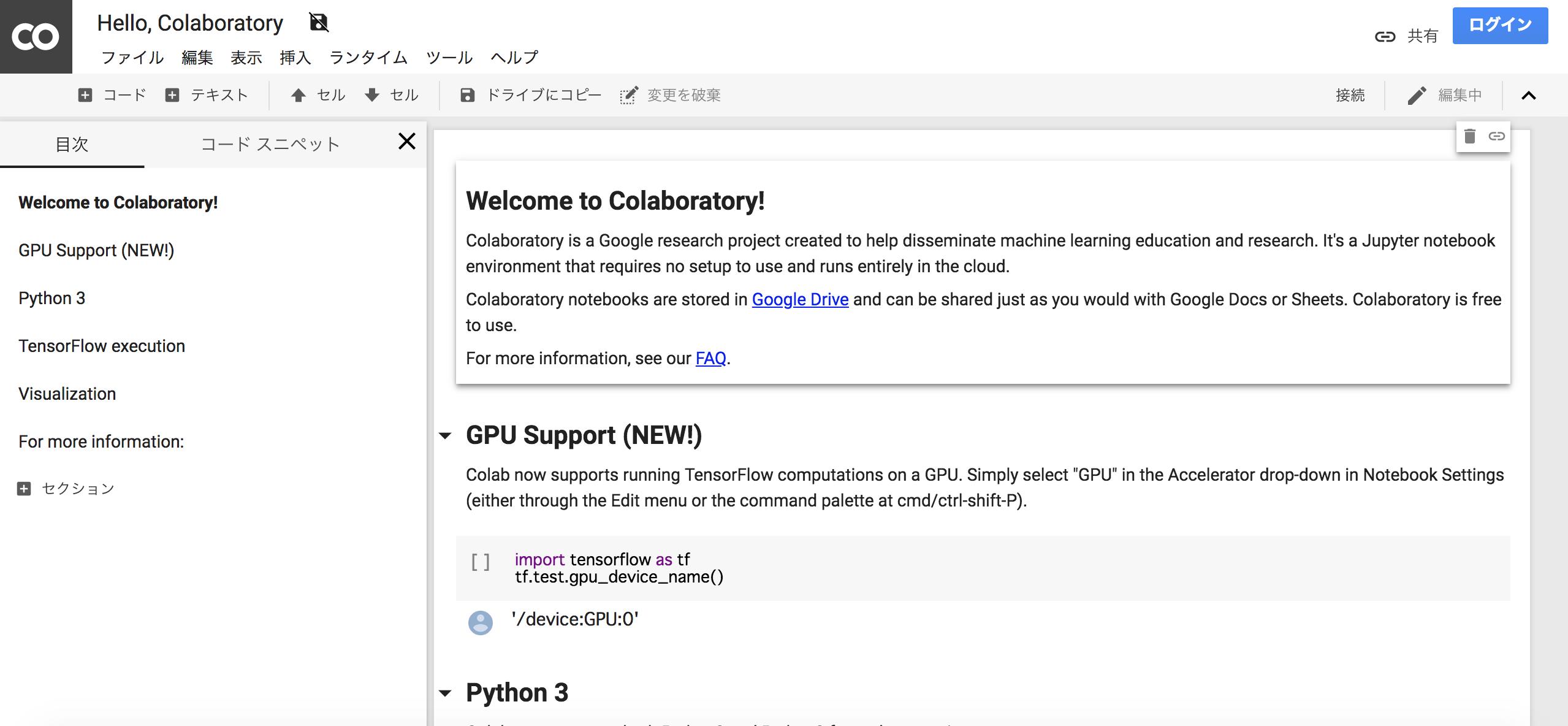 Google Colab Cv2 Imshow