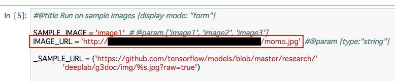 DeepLabv3+をipythonで試してみましょう | 丸ノ内テックブログ