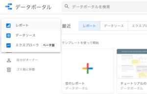 スクリーンショット 2020-05-12 15.01.01
