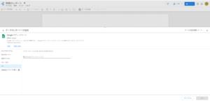 スクリーンショット 2020-05-12 15.01.51