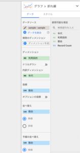 スクリーンショット 2020-05-13 21.00.55